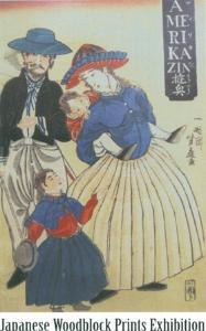 Japanese Woodblock Print Exhibit postcard